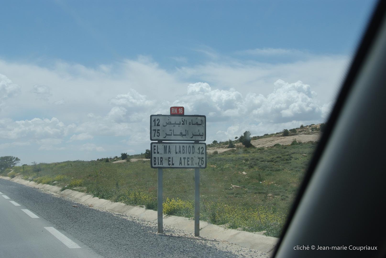 802-2011_Algerie-415