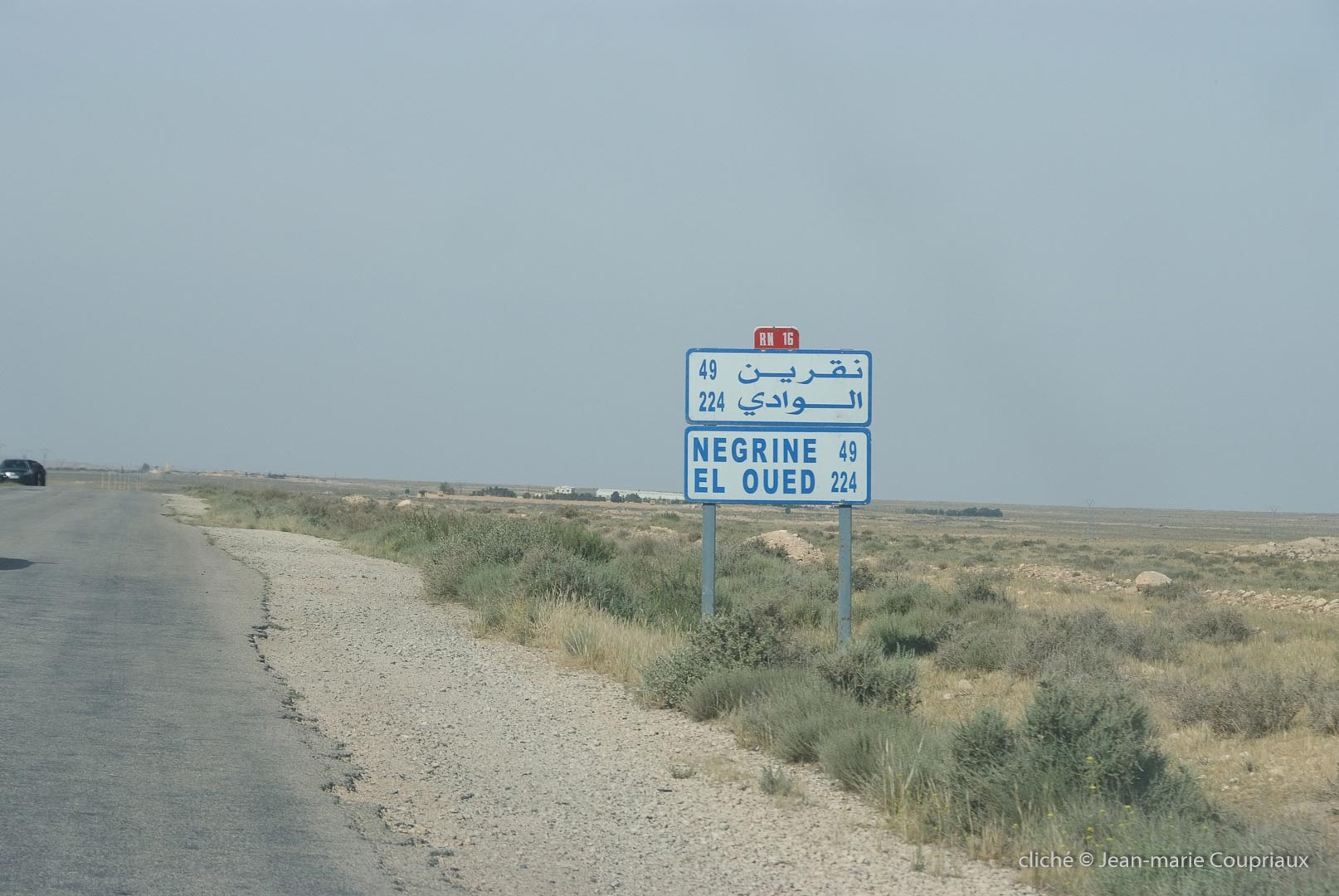 802-2011_Algerie-565
