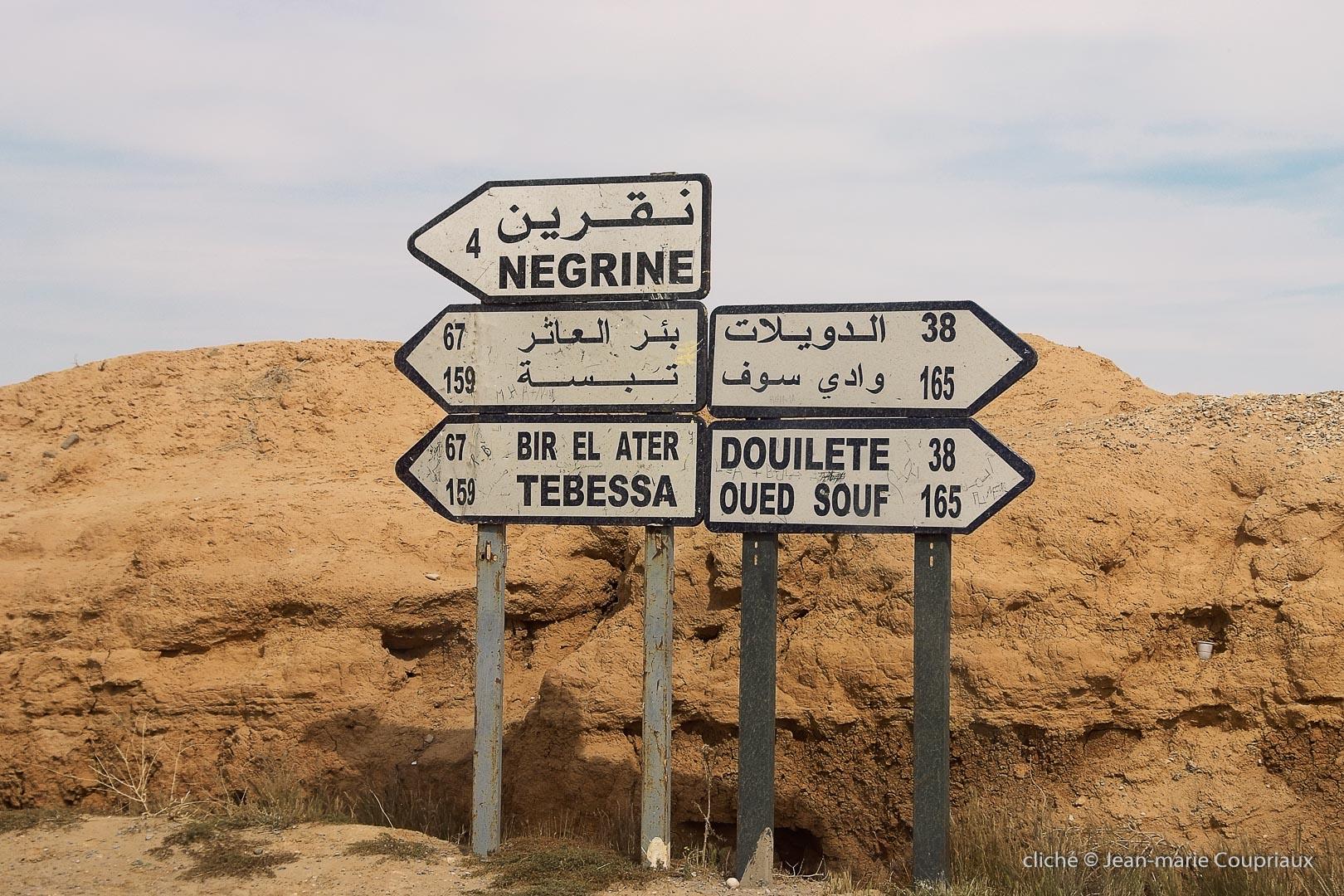 802-2011_Algerie-837