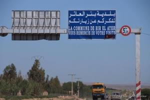 802-2011_Algerie-564