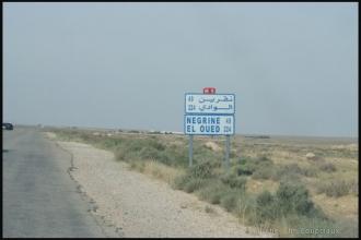 2011_Algerie-565
