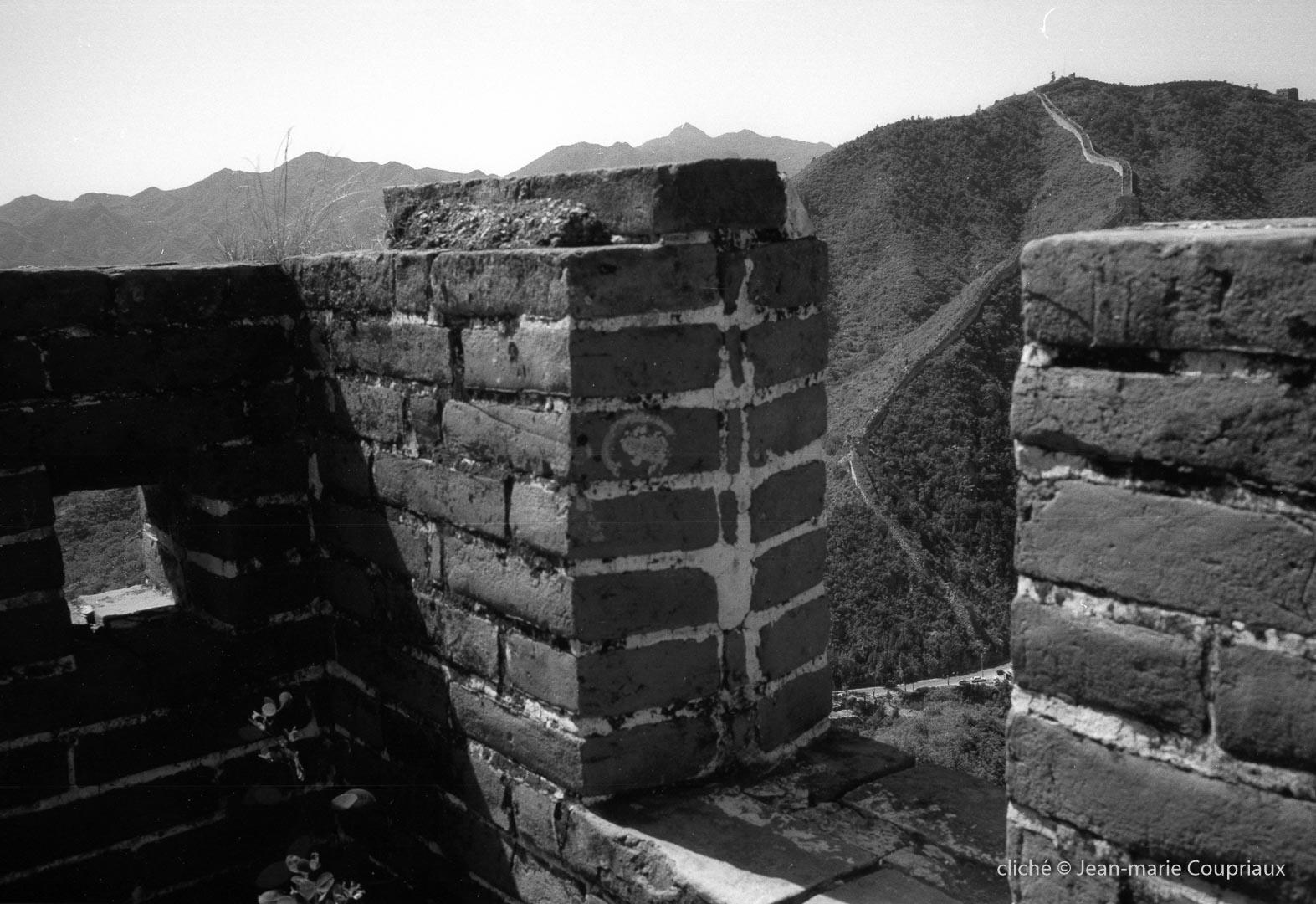 1999_Chine-Huanghua-04