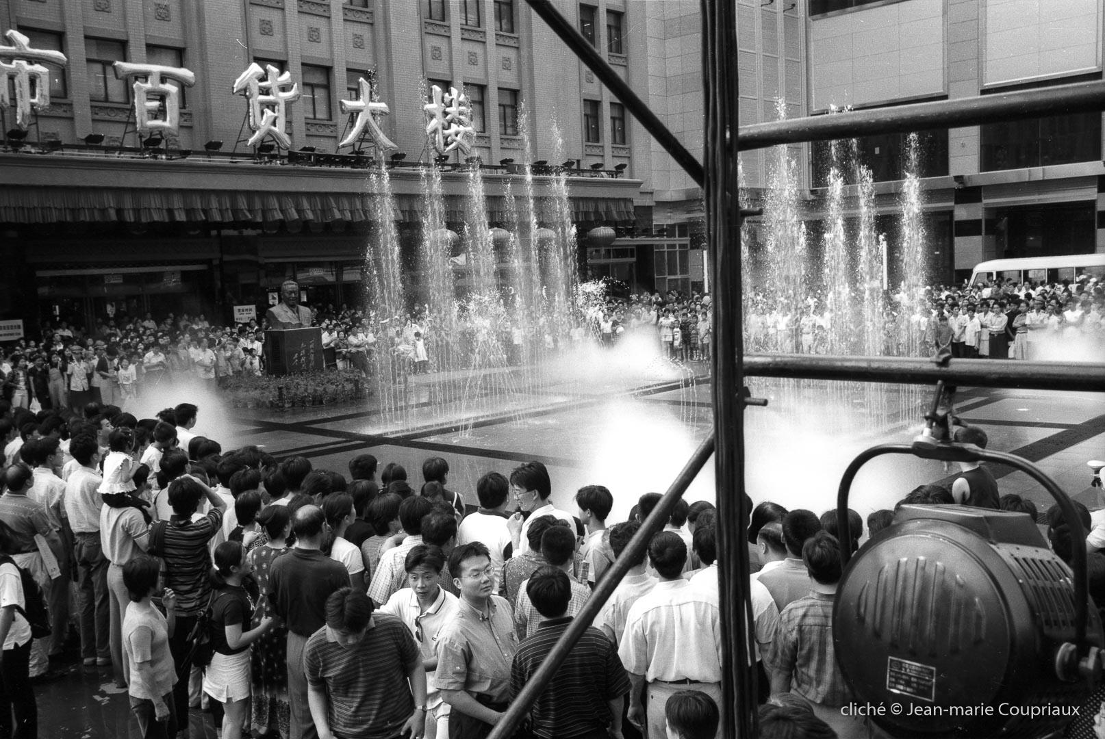1999_Chine-negaNB-130