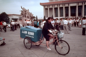 1999-Chine-126