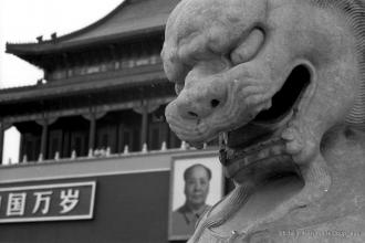 1999_Chine-negaNB-133
