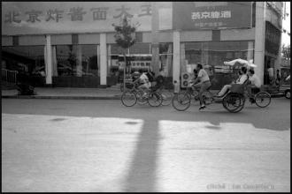 1999_Chine-59