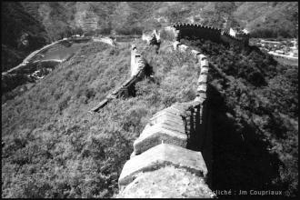 1999_Chine-Huanghua-38