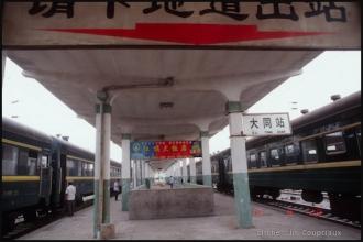 1999_TransSib-222