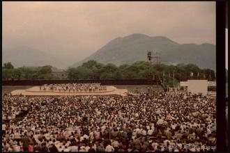 1960_Lourdes.jpg