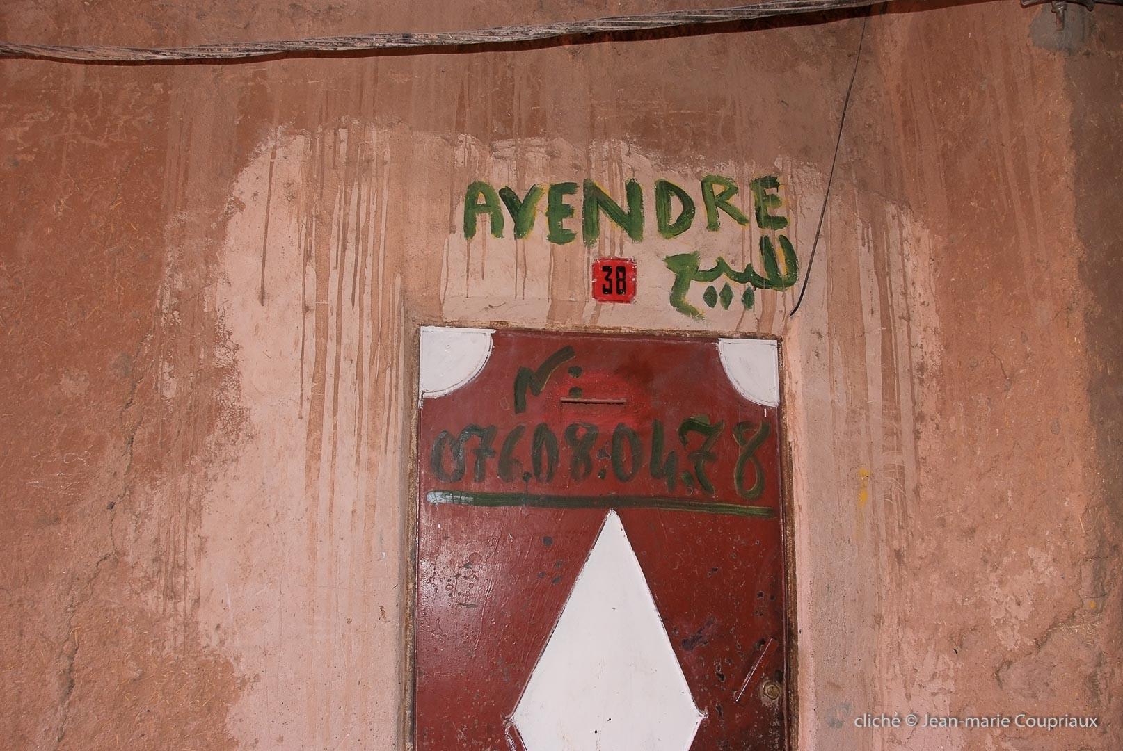 2007_Maroc-43