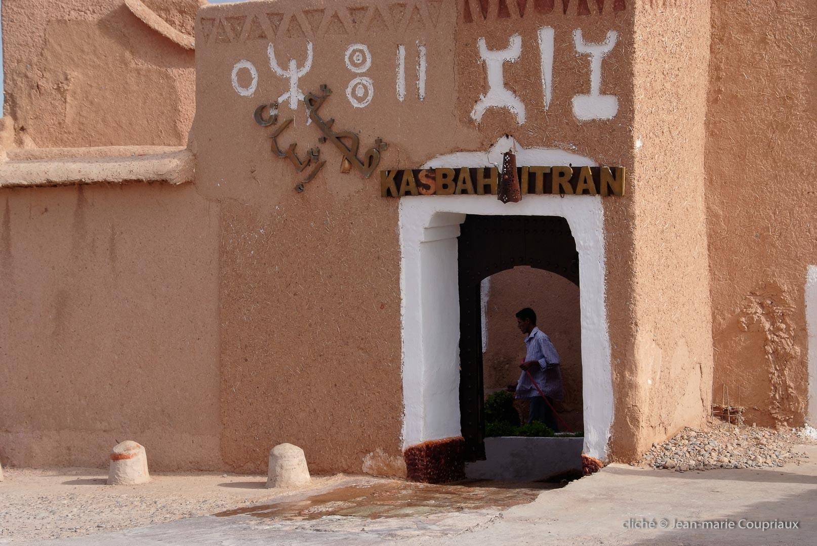 2008_Maroc-35