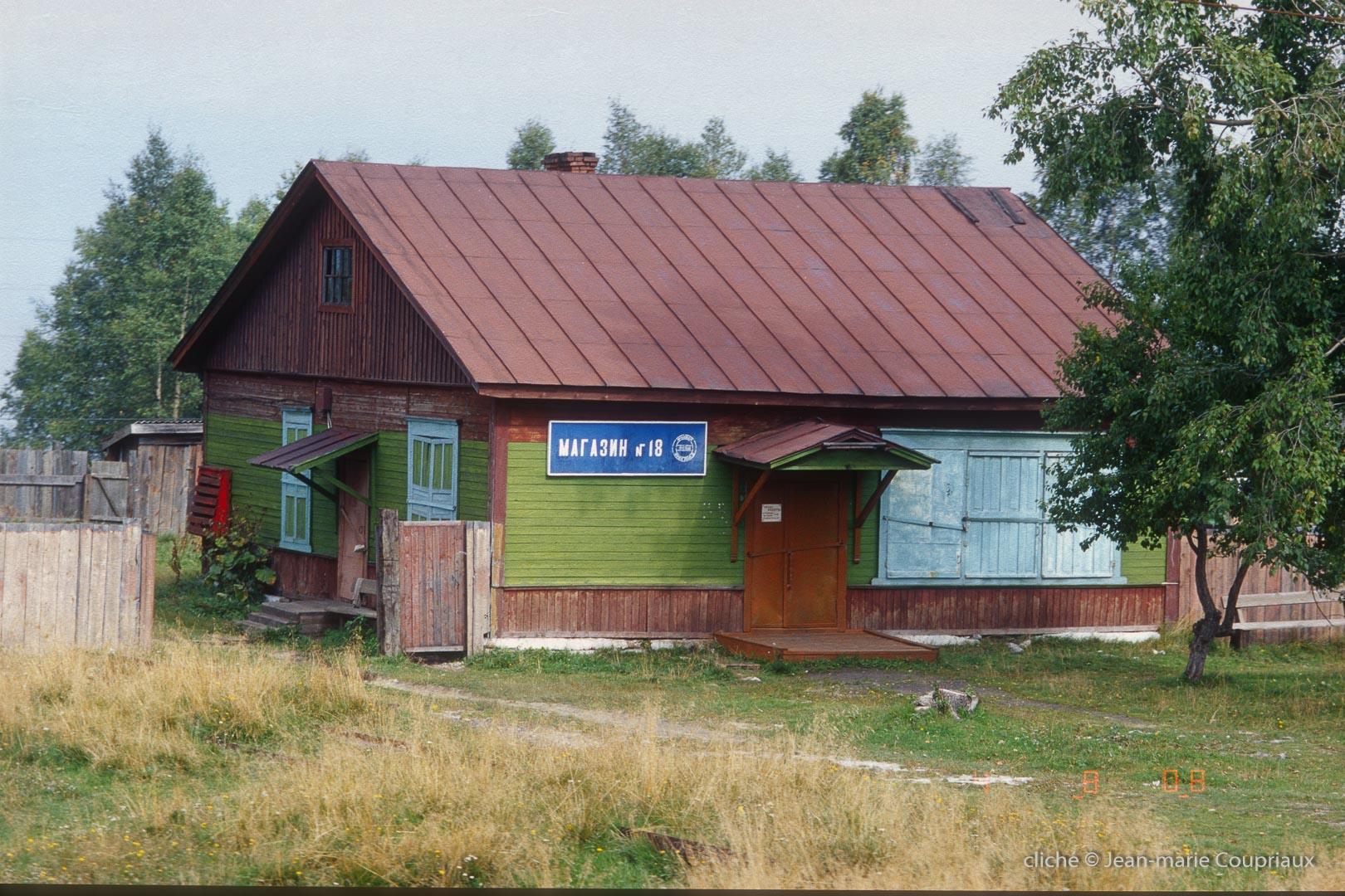 1999_TransSib-63