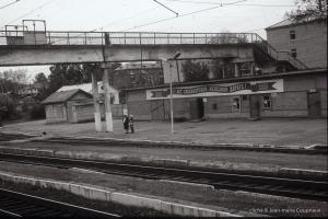 1999_TransSib-279