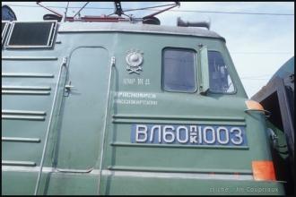 1999_TransSib-90