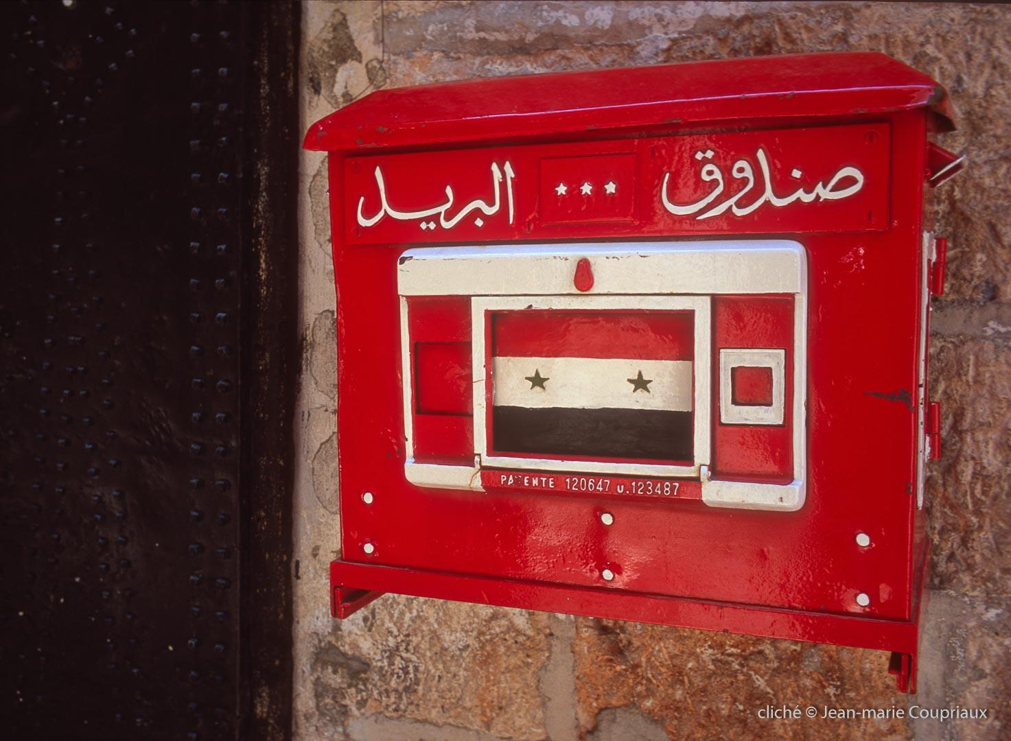 587-Syrie-2000
