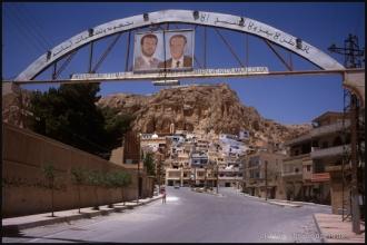 2000_Syrie-4
